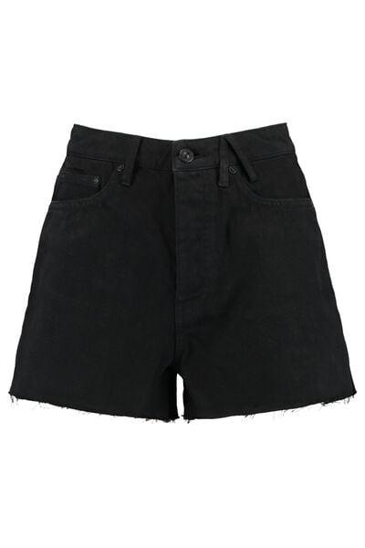 Denim-Short hoher Bund