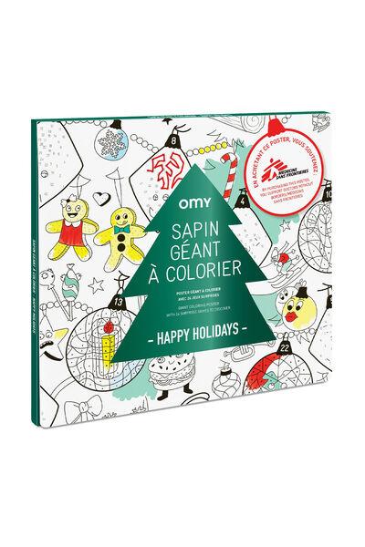 Gift OMY Christmas Poster